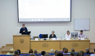 III Ежегодная «Неделя сметчика на Урале» 2019