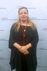 Якушина Любовь Викторовна
